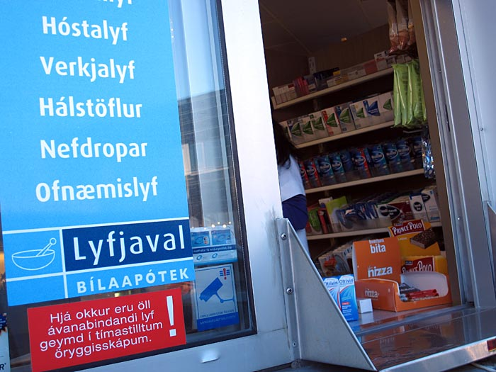 Reykjavík. Two times shopping strangely. - A Drive-In drugstore. I have never seen this before!? (21 January 2012)